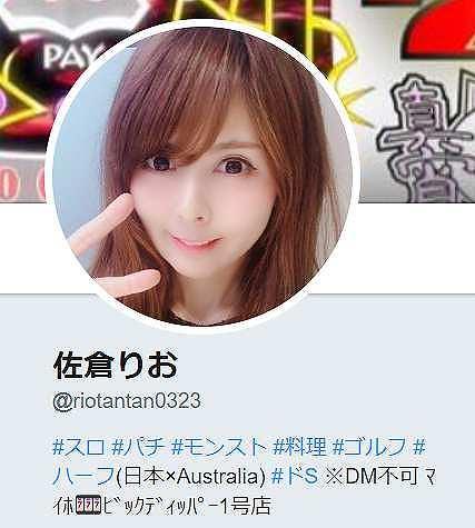 SnapCrab_NoName_2019-1-7_23-10-42_No-00