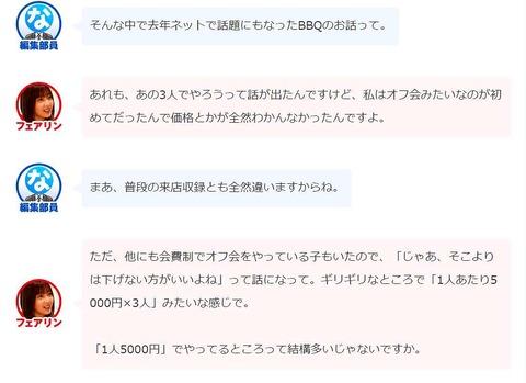 SnapCrab_NoName_2020-3-26_1-23-2_No-00