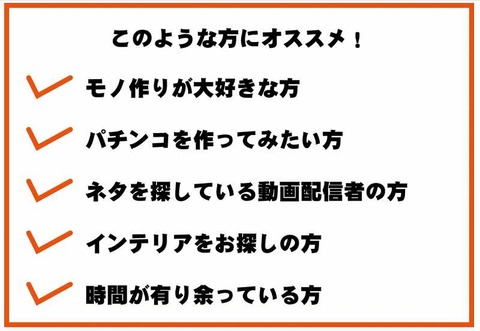 SnapCrab_NoName_2019-7-29_12-43-12_No-00