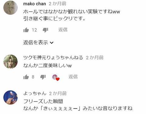 SnapCrab_NoName_2018-7-30_11-59-52_No-00