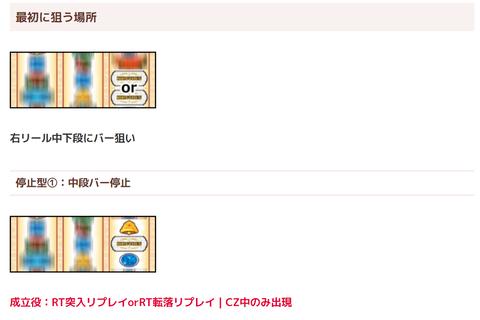 SnapCrab_NoName_2021-8-3_1-44-3_No-00