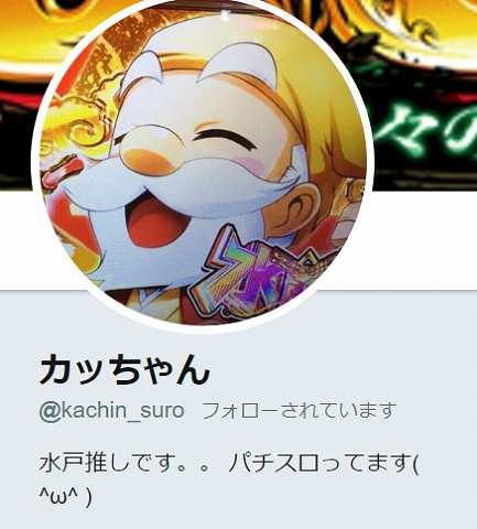 SnapCrab_NoName_2018-9-12_20-12-6_No-00