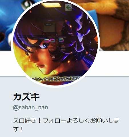 SnapCrab_NoName_2018-9-12_20-11-0_No-00