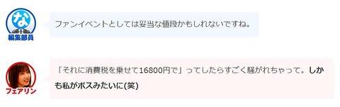 SnapCrab_NoName_2020-3-26_1-23-14_No-00