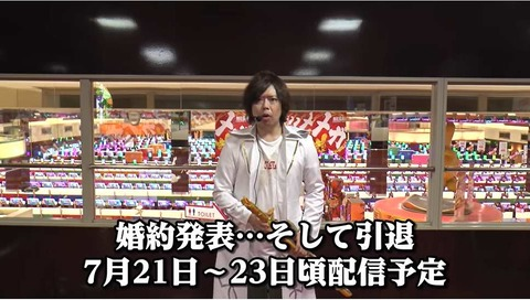SnapCrab_NoName_2020-7-13_12-55-28_No-00