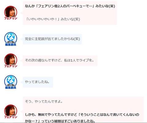 SnapCrab_NoName_2020-3-26_1-24-3_No-00