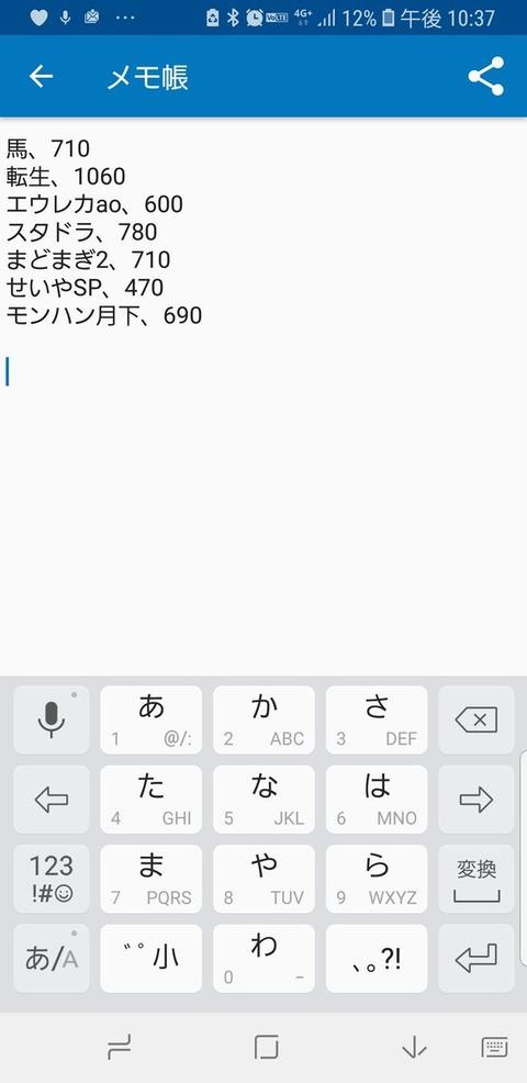 D21LM-9XcAEesu2