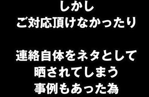 SnapCrab_NoName_2020-8-29_19-30-55_No-00
