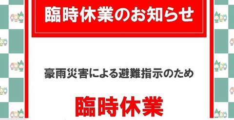 SnapCrab_NoName_2020-7-6_21-27-11_No-00