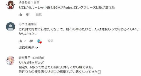 SnapCrab_NoName_2019-7-29_4-37-53_No-00
