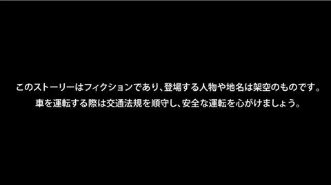 SnapCrab_NoName_2020-10-22_19-45-14_No-00