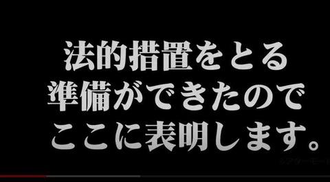 SnapCrab_NoName_2020-8-29_19-10-16_No-00