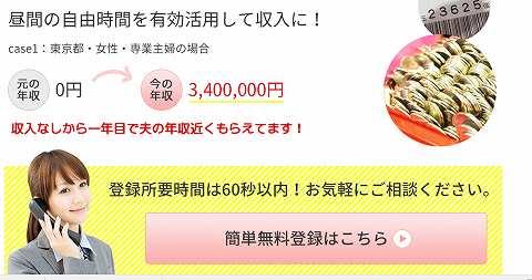 SnapCrab_NoName_2018-8-15_12-15-9_No-00