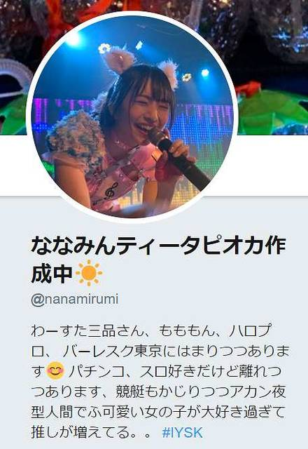 SnapCrab_NoName_2019-9-27_14-54-23_No-00