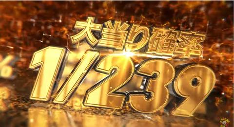 SnapCrab_NoName_2021-10-14_12-6-18_No-00