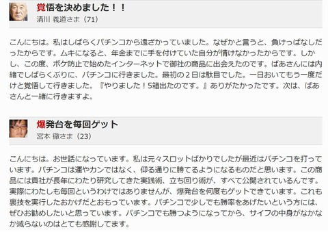 SnapCrab_NoName_2020-1-23_21-42-21_No-00