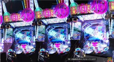 SnapCrab_NoName_2021-10-13_21-5-52_No-00