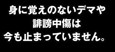 SnapCrab_NoName_2020-8-29_19-11-7_No-00