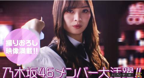 SnapCrab_NoName_2021-10-13_21-6-50_No-00