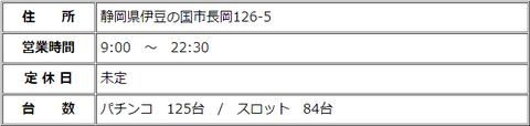 SnapCrab_NoName_2017-12-7_15-35-48_No-00