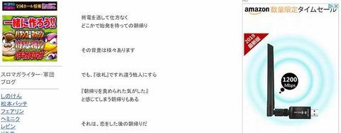 SnapCrab_NoName_2019-8-14_10-24-11_No-00