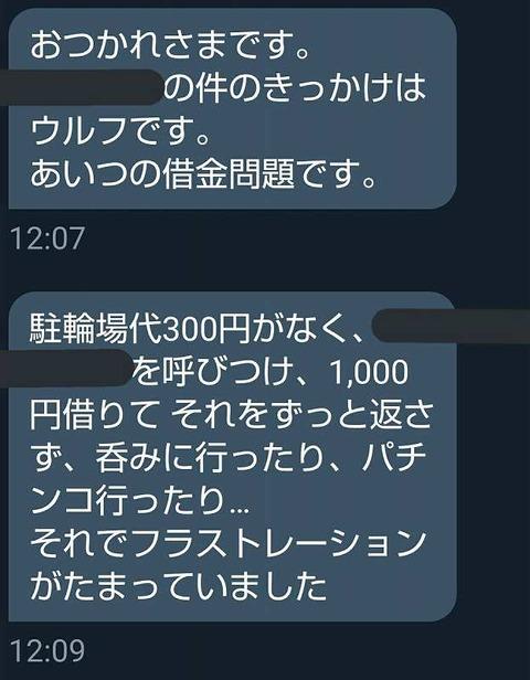 チーム大崎6