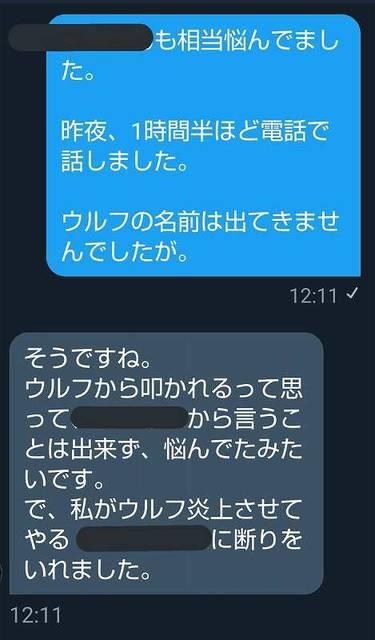 チーム大崎8