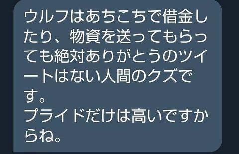 チーム大崎9