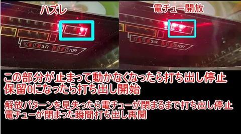 SnapCrab_NoName_2020-10-22_13-58-35_No-00