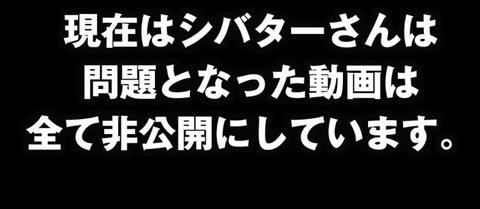SnapCrab_NoName_2020-8-29_19-10-42_No-00