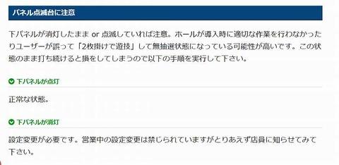 SnapCrab_NoName_2019-3-11_10-47-16_No-00