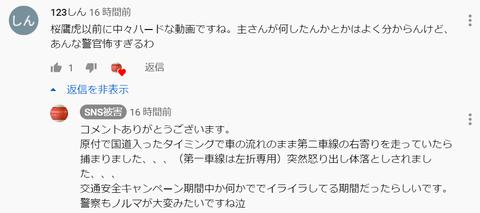 SnapCrab_NoName_2020-9-16_14-31-20_No-00