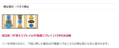 SnapCrab_NoName_2021-8-3_1-50-25_No-00