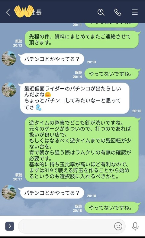 EizQ_7MUMAYlWRx
