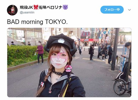 SnapCrab_NoName_2019-4-4_11-15-43_No-00