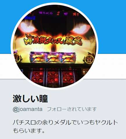 SnapCrab_NoName_2018-9-12_20-11-11_No-00