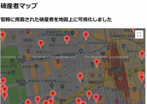 SnapCrab_NoName_2019-3-17_15-15-52_No-00