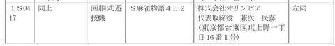 E4Cn16PVgAIcZw2