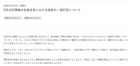 SnapCrab_NoName_2020-5-14_17-19-55_No-00
