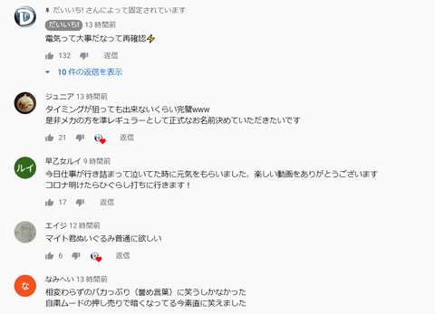SnapCrab_NoName_2020-5-30_9-21-31_No-00