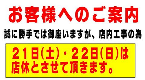 SnapCrab_NoName_2018-7-22_10-20-2_No-00