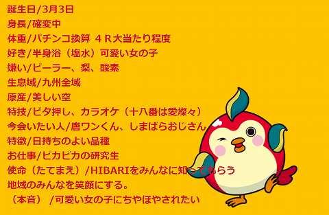 SnapCrab_NoName_2018-2-22_21-32-10_No-00