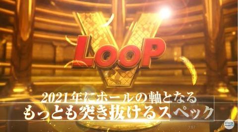 s-SnapCrab_NoName_2020-11-25_3-38-11_No-00