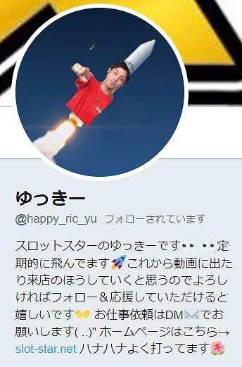 SnapCrab_NoName_2018-12-14_10-34-42_No-00