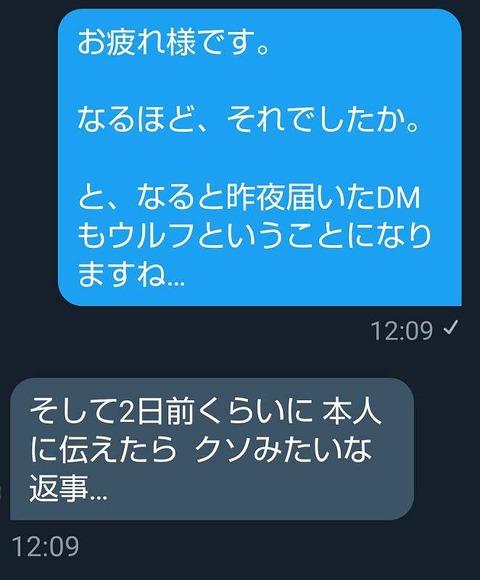 チーム大崎7