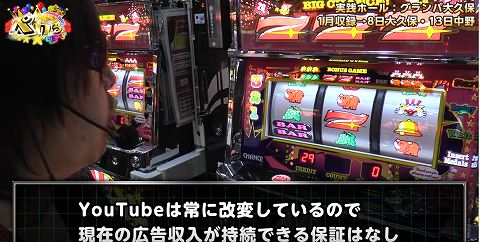 SnapCrab_NoName_2018-1-7_10-58-34_No-00