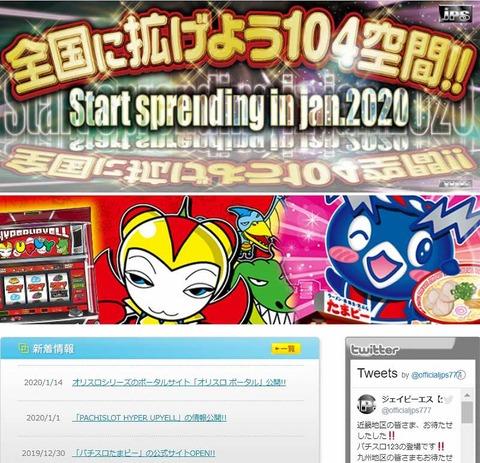 SnapCrab_NoName_2020-1-15_14-22-45_No-00