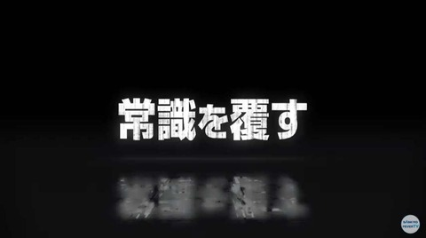 s-SnapCrab_NoName_2020-11-25_3-38-58_No-00