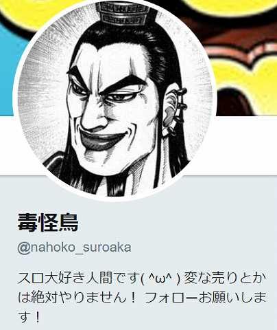 SnapCrab_NoName_2018-9-12_20-12-35_No-00