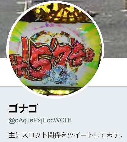 SnapCrab_NoName_2018-9-12_20-11-30_No-00